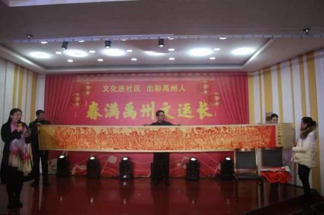 张晓辉、康素晓《八十七神仙卷》